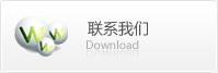 lian系吉林方yuan铁艺